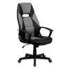 Кресло, офисный тип Aero Dark foto