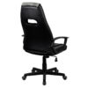 Офисное кресло Аэро Дарк, фото
