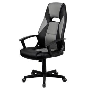 Кресло офисный вариант Аэро Дарк