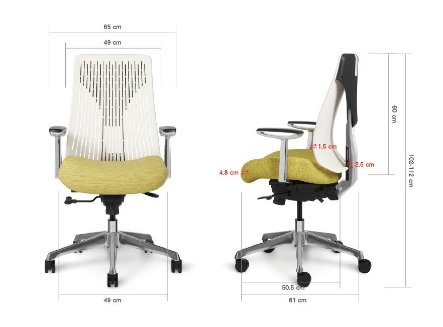 Размеры кресла для компьютера Трули